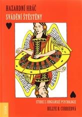 Hazardní hráč