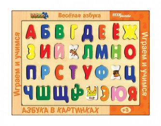 Hra ze dřeva Veselá azbuka Azbuka