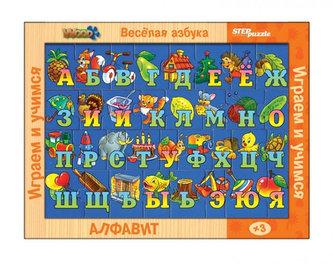 Hra ze dřeva Veselá azbuka Obrázková azbuka