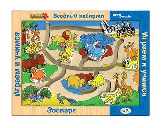 Hra ze dřeva Veselé bludiště Zoo