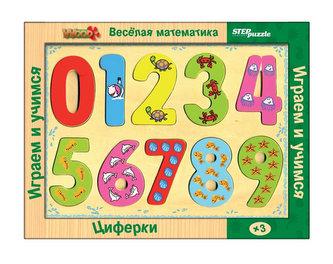 Hra ze dřeva Veselé počty Čísla