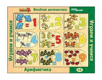 Hra ze dřeva Veselé počty Aritmetika
