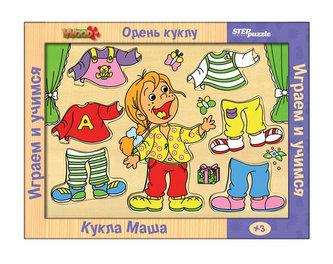 Hra ze dřeva Oblékni panenku Panenka Máša (Martina)