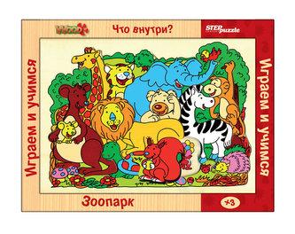 Hra ze dřeva Co se skrývá uvnitř? Zoo