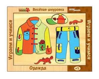 Hra ze dřeva Veselé tkaničky Oblečení