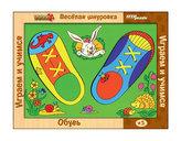 Hra ze dřeva Veselé tkaničky Obuv