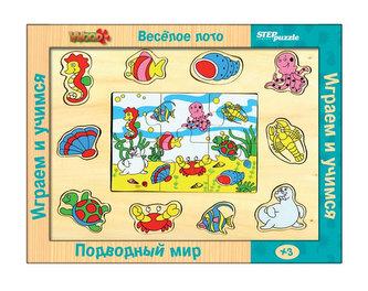 Hra ze dřeva Veselé loto Podmořský svět