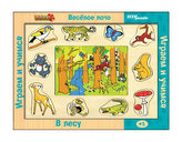 Hra ze dřeva Veselé loto V lese