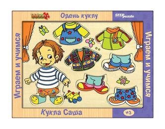 Hra ze dřeva Oblékni panenku Panenka Saša (Kuba)