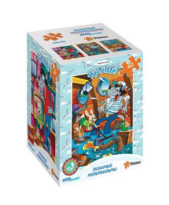Plastic Puzzle 40x3 Jen počkej, zajíci!