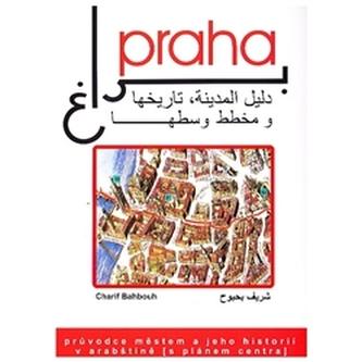 Praha, průvodce městem a jeho historií v arabštině