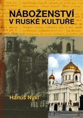 Náboženství v ruské kultuře