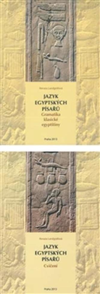 Jazyk egyptských písařů