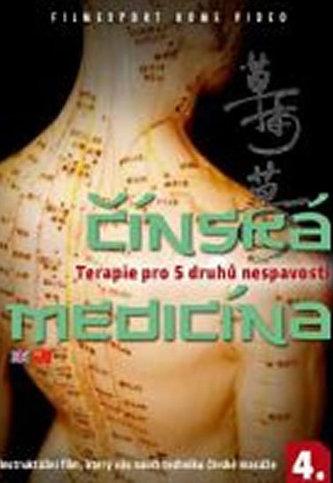 Čínská medicína 4. - Terapie pro 5 druhů nespavosti - DVD digipack - neuveden