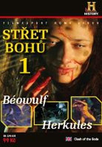 Střet bohů 1. (Béowulf, Herkules) - DVD digipack