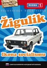 Žigulík: Ikona socialismu - DVD digipack