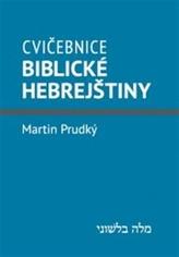 Cvičebnice biblické hebrejštiny
