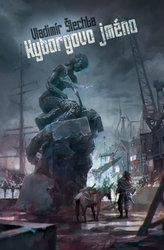 Kyborgovo jméno
