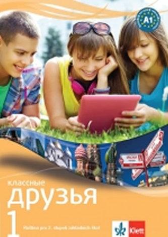 Klassnyje druzya 1 - učebnice