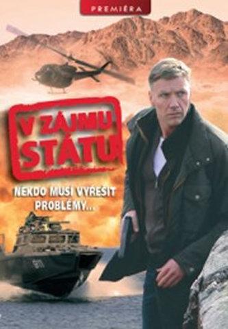 Hamilton: V zájmu státu - DVD