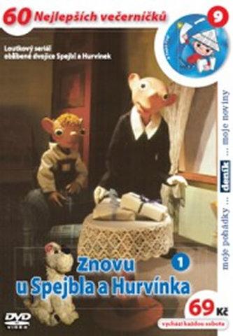 Znovu u Spejbla a Hurvínka 1. - DVD - neuveden