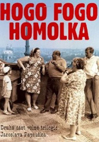 Hogo fogo Homolka - DVD