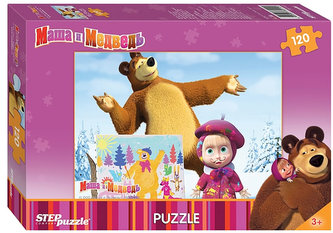 Puzzle 120 Máša a Medvěd - Malíři