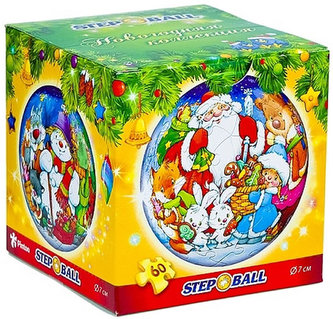 Plastic Puzzle Koule 60 Vánoční kolekce - sv. Mikuláš