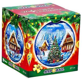 Plastic Puzzle Koule 60 Vánoční kolekce - Stromeček