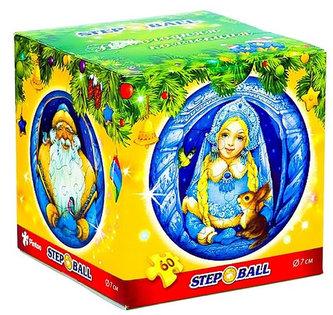 Plastic Puzzle Koule 60 Vánoční kolekce - Sněhurka a Mrazík - neuveden