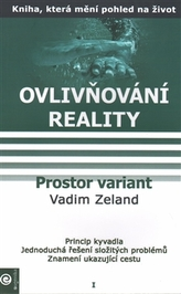 Prostor variant
