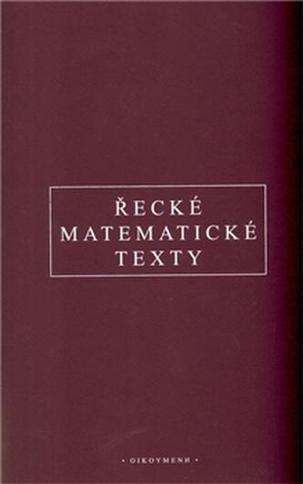 Řecké matematické texty