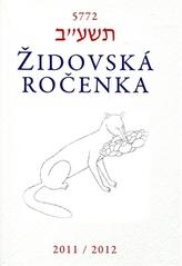 Židovská ročenka 5772, 2011/2012