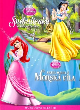 Snehulienka Ariel