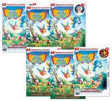 Malí létající medvídci 1. - 1 - 6 / kolekce 6 DVD