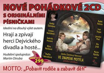 Žádníková Z. - Ve znamení motýla 2CD