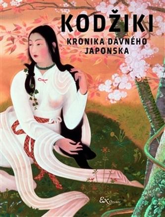 Kodžiki