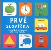 Prvé slovíčka 9 malých knižočiek pre malé ručičky