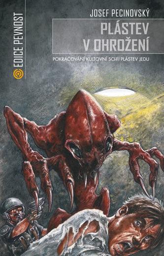 Plástev v ohrožení (Volné pokračování sci-fi Plástev jedu a Děti plástve)