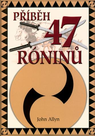 Příběh 47 róninů