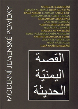 Moderní jemenské povídky