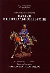 Letopisy kozáctva Kozáci v Centrální Evropě