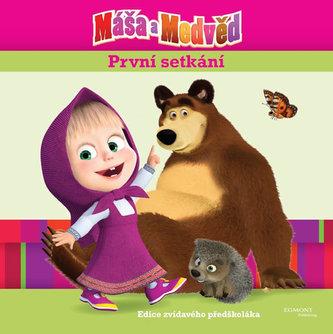 Máša a medvěd - První setkání