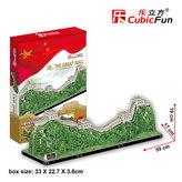 Puzzle 3D Čínská zeď - 75 dílků