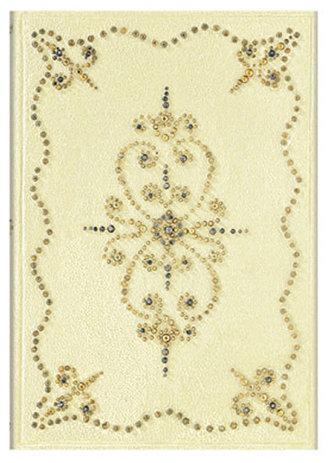 Zápisník - Shimmering Delights - Buttercream Midi Lined