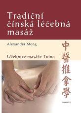 Tradiční čínská léčebná masáž
