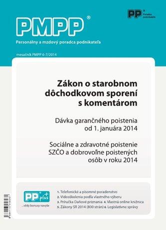 PMPP 6-7/2014 Zákon o starobnom dôchodkovom sporení s komentárom
