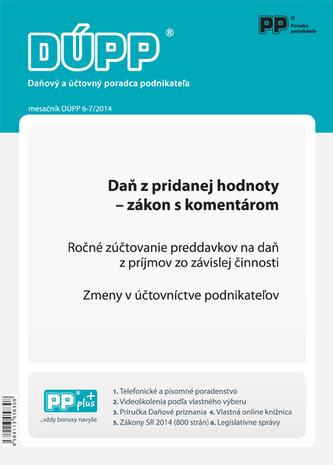 DUPP 6-7/2014 Daň z pridanej hodnoty - zákon s komentárom