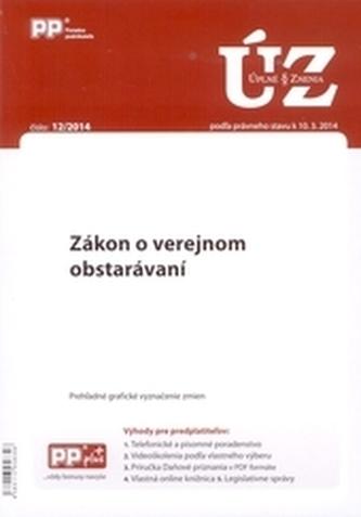 UZZ 12/2014 Zákon o verejnom obstarávaní