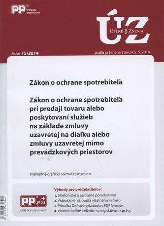 UZZ 15/2014 Zákon o ochrane spotrebiteľa